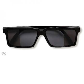 KGB spy glasses